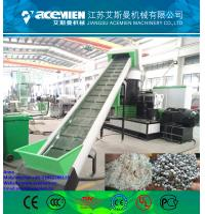 Buy Side force feeder PE PP film pelletizing pelletizer pellet making production at wholesale prices