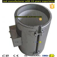Buy cheap 500W~3000KW Reactor Heater Fluid Type Quick Response With Energy Saving from wholesalers