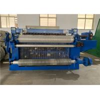 China Automatic Steel Wire Electric Welded Wire Mesh Machine High Performance on sale