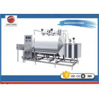 Quality Stainless Steel Industrial CIP Cleaning System Equipment 5KW PLC Control High Stability for sale