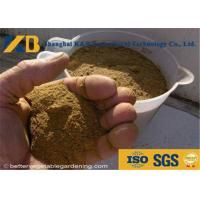 Quality Livestock Farm Use High Protein Fish Meals , Animal Feed Additives Crude Fat 10% Max for sale