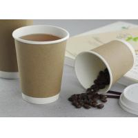 Quality Microwave And Freezer Safe Bulk Promotional Paper Coffee Cups Custom Logo Printed for sale