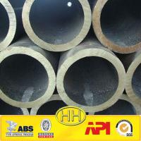 Quality Alloy / Stainless Steel Pipe for sale