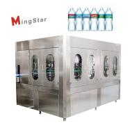 China Plastic 500Ml Pet Bottle Filling Machine Auto Bottled Drinking Water Plant for sale