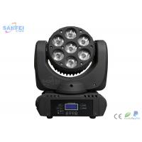 Quality LED 7pcs Beam moving head / RGBW 4 in 1 / 15Ch / Body color selectable / 150W for sale
