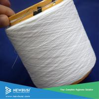 Buy cheap Spandex raw material for S cut baby diapers elastic from wholesalers