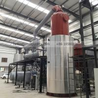 China Black Lube Oil to Base Oil Vacuum Distillation Equipment for Sale for sale