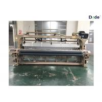 Quality High Efficiency 340CM Water Jet Powered Loom Machine Cam Motion Shedding for sale
