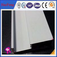 Quality China extrusion supplier of aluminium windows white powder coating for sale