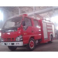 Buy ISUZU fire trucks for sales at wholesale prices