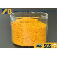 Quality Additive Material Chicken Feed Protein Can Prevent Cartilage And Other Diseases for sale