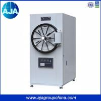 Quality High Quality Horizontal Type With Printer Function Sterilizer Machine for sale