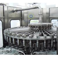 Quality Industry Mango Juice Filling Machine Production Line Electric FOR Pouch for sale