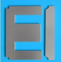 Quality Silicon steel Sheet, EI-type Transformer Lamination Core 0.27mm, 0.30mm, 0.35mm, 0.5mm for sale