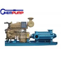 Quality DG 46-50 single-suction boiler water feed pump 30~132 kw Motor power for sale