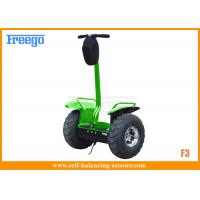 Quality Two Wheel Electric Vehicle Self Balanced for sale