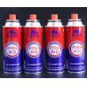 Buy cheap Universal empty wholesale butane gas cartridge from wholesalers