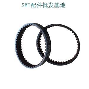 Quality Panasonic CM402/CM602 Belt N510021327AA (92*8.5mm) for sale
