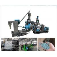 Quality Single Screw Plastic Granulator Machine With Force Feeder , Plastic Recycling Machinery for sale