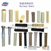 Quality Railway Plastic Screw Dowel for sale