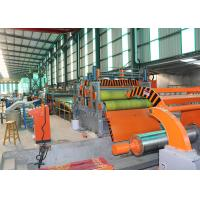 Buy cheap Sandwich Panel Production Line , Lightweight Wall Panel Machine Easy For from wholesalers