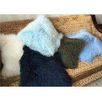 Quality Mongolian fur Pillow Colorful Dyed Long Hair Tibet Skin Lamb fur Couch Cushion for sale