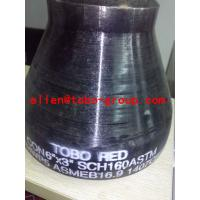 Quality ASTM A234 WP5 concentric reducer for sale