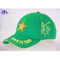 Quality 100% Cotton Embroidery Cricket Baseball Cap With Pakistan 3D Embroidery for sale