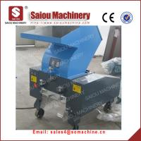 Quality plastic pipe PC 400 PC 600 PC 800 crusher plastic crusher for sale