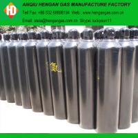 China Nitrogen gas for sale on sale