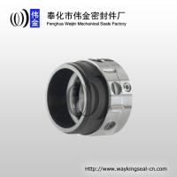China industrial mechanical pump seal john crane on sale