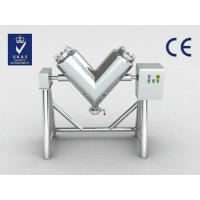 Quality CE Certificated V Shaped Mixer Powder Mixer Machine High Speed Mixers for sale