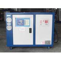 China Box Type Water Cooled Inudustrial Water Chiller Plant , Energy Saving RO-04W 12.43KW R22 on sale