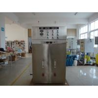 Buy cheap Commercial Alkaline Water Ionizer / ionized water purifier for food factory and from wholesalers