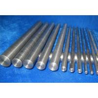 Buy cheap 2.4633 inconel 602 UNS N06602 steel round bar rod from wholesalers