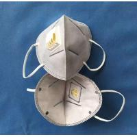 Quality Sterile Disposable Face Mask With Shield , N95 Particulate Respirator Mask for sale