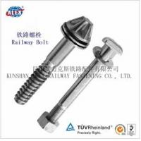 Quality Zinc Plated Tr Torx Head Bolt Special Fastener for sale