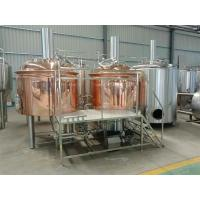 Quality Home brewing equipment mini beer brewery system for sale