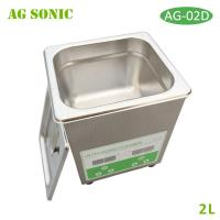 Quality 2L 60W digital heated Medical Ultrasonic Cleaner / Bath with SUS Basket for sale