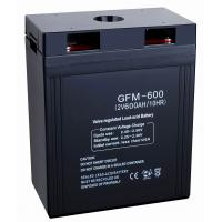 China Maintenance free 6GFM24D, 55ah, 65ah 12v Deep Cycle Battery for Emergency lighting on sale