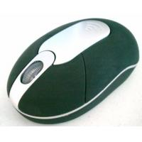 China Wireless Mouse for sale