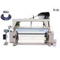 Quality High Speed Dobby Shedding Water Jet Weaving Machine 9.2 Feet Loom Width for sale