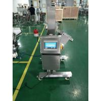 Quality Pharmaceutical Metal Detector For Tablet,Capsule Inspection for sale