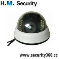 Quality 3G Video Monitor Camera Alarm for sale