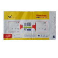 China 2.35mil plastic mailing bag poly mailer bag courier sacthels postal bags express bags customuzed on sale