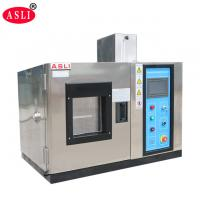 China Stainless Steel Desktop Temperature Humidity Chamber with LCD Display Screen on sale