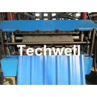 Quality Manual / Automatical Type Double Roof Roll Forming Machine For Metal Roofing, Sheet Roof for sale