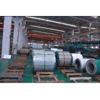 Quality 200 Series Hot Rolled Steel Sheet 201 / 202 NO.1 For Welded Pipe for sale
