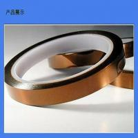 Silicone Kapton Double Sided Polyimide Tape / ESD Kapton Tape for sale