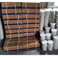 Buy Double Components Polysulfide- two component polysulfide sealant / silicone at wholesale prices